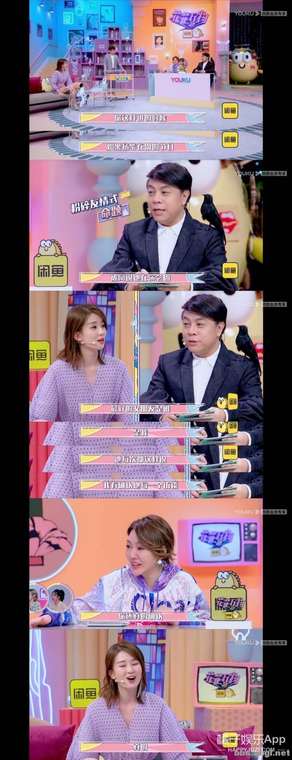 """杨紫凭啥好友遍地?""""续命神器""""紫式朋友圈功不可没,看过都说好-47.jpg"""