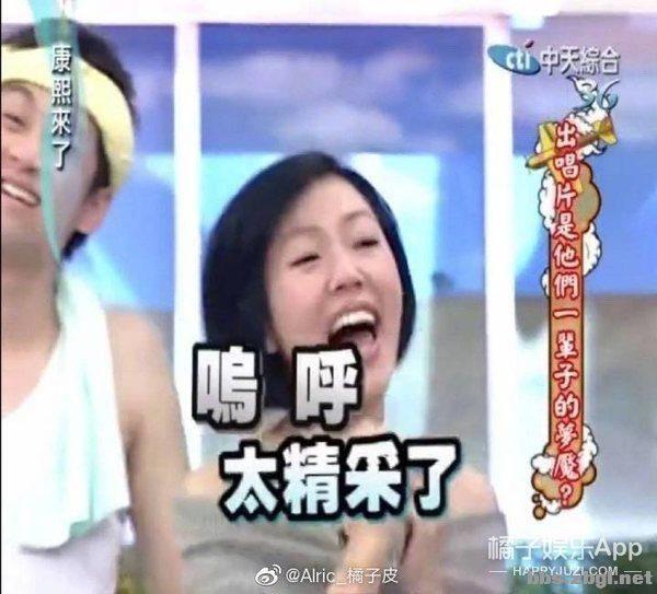 进来笑!昊辰师兄刘学义努力自黑沙雕且怂,好好的帅哥为啥这么憨-8.jpg