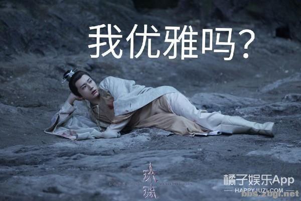 进来笑!昊辰师兄刘学义努力自黑沙雕且怂,好好的帅哥为啥这么憨-11.jpg