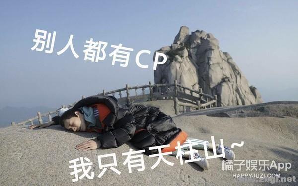 进来笑!昊辰师兄刘学义努力自黑沙雕且怂,好好的帅哥为啥这么憨-12.jpg