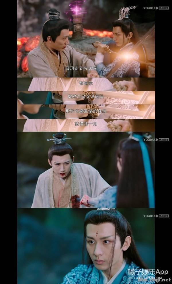 进来笑!昊辰师兄刘学义努力自黑沙雕且怂,好好的帅哥为啥这么憨-17.jpg
