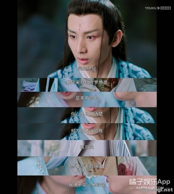 进来笑!昊辰师兄刘学义努力自黑沙雕且怂,好好的帅哥为啥这么憨-18.jpg