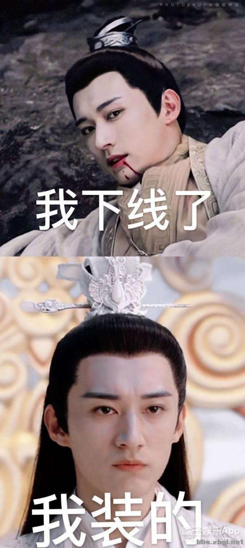 进来笑!昊辰师兄刘学义努力自黑沙雕且怂,好好的帅哥为啥这么憨-24.jpg