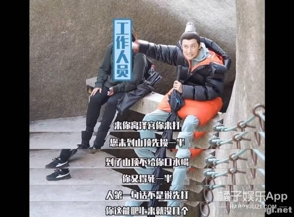 进来笑!昊辰师兄刘学义努力自黑沙雕且怂,好好的帅哥为啥这么憨-50.jpg