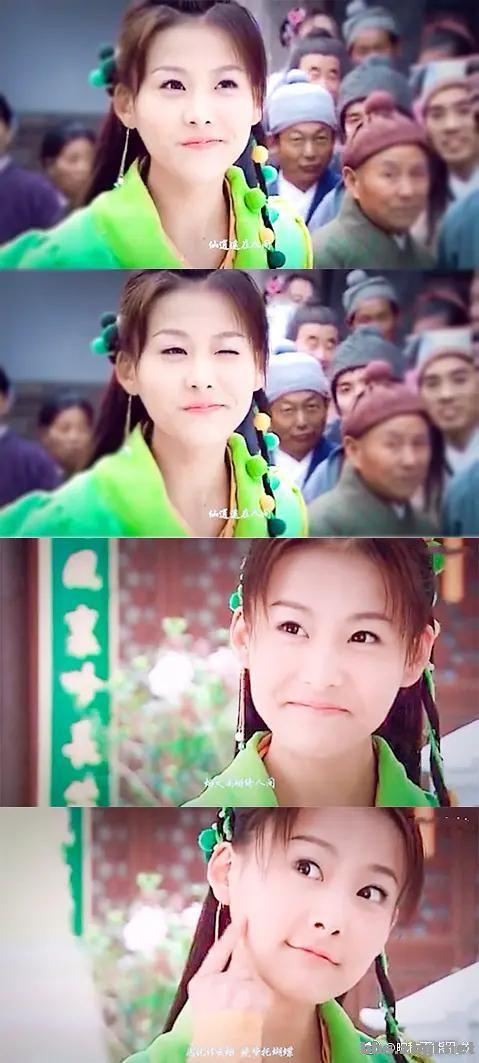 还记得《八仙全传》的艳彩公主吗?她还参加过《我型我秀》-10.jpg