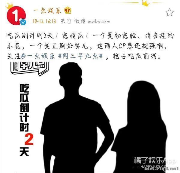 陈星旭张婧仪因戏生情?新剧互动甜炸初具爆相,正主摁头嗑糖-2.jpg