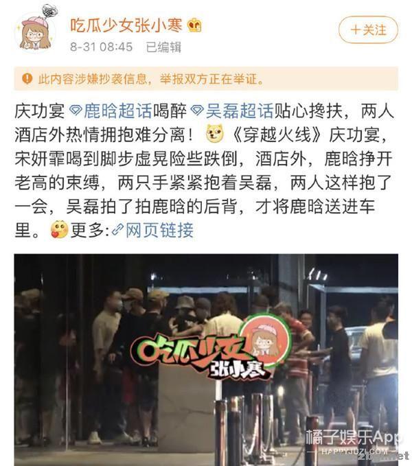 陈星旭张婧仪因戏生情?新剧互动甜炸初具爆相,正主摁头嗑糖-10.jpg