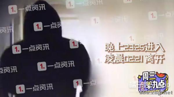 陈星旭张婧仪因戏生情?新剧互动甜炸初具爆相,正主摁头嗑糖-6.jpg