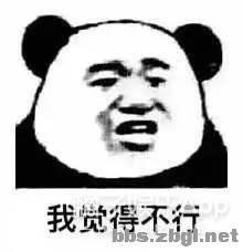 陈星旭张婧仪因戏生情?新剧互动甜炸初具爆相,正主摁头嗑糖-9.jpg