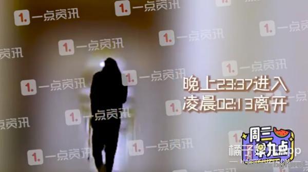 陈星旭张婧仪因戏生情?新剧互动甜炸初具爆相,正主摁头嗑糖-5.jpg