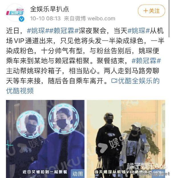 陈星旭张婧仪因戏生情?新剧互动甜炸初具爆相,正主摁头嗑糖-11.jpg