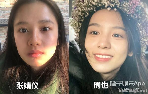 陈星旭张婧仪因戏生情?新剧互动甜炸初具爆相,正主摁头嗑糖-22.jpg