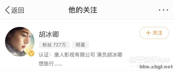陈星旭张婧仪因戏生情?新剧互动甜炸初具爆相,正主摁头嗑糖-17.jpg