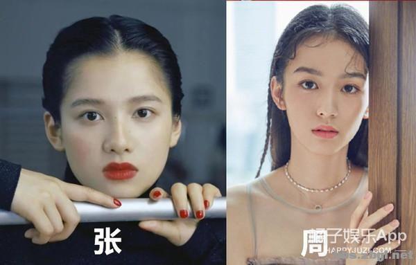 陈星旭张婧仪因戏生情?新剧互动甜炸初具爆相,正主摁头嗑糖-23.jpg