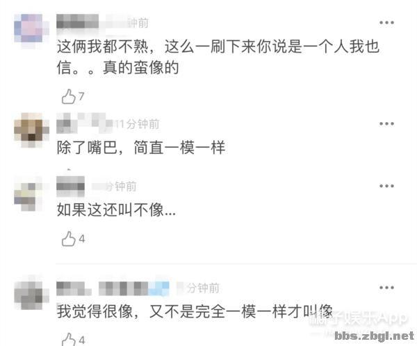 陈星旭张婧仪因戏生情?新剧互动甜炸初具爆相,正主摁头嗑糖-20.jpg