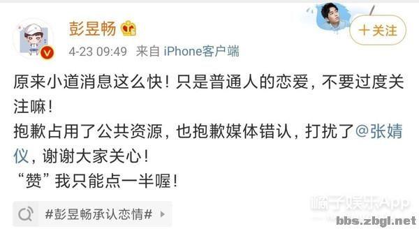 陈星旭张婧仪因戏生情?新剧互动甜炸初具爆相,正主摁头嗑糖-31.jpg
