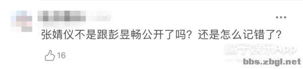 陈星旭张婧仪因戏生情?新剧互动甜炸初具爆相,正主摁头嗑糖-32.jpg