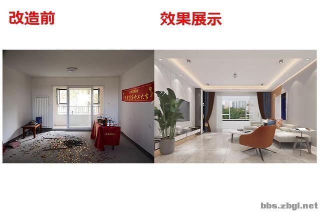 141㎡现代无主灯案例,电视墙用岩板+地台设计,邻居都来效仿-6.jpg