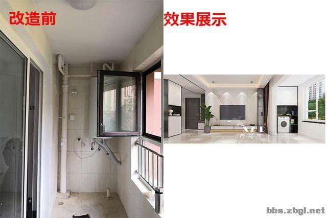 141㎡现代无主灯案例,电视墙用岩板+地台设计,邻居都来效仿-12.jpg