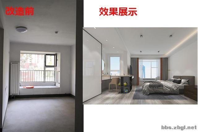 141㎡现代无主灯案例,电视墙用岩板+地台设计,邻居都来效仿-13.jpg