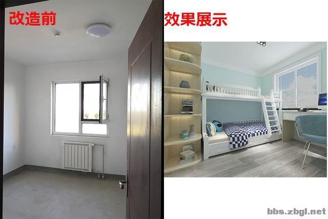 141㎡现代无主灯案例,电视墙用岩板+地台设计,邻居都来效仿-14.jpg