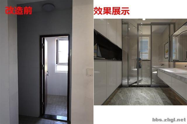 141㎡现代无主灯案例,电视墙用岩板+地台设计,邻居都来效仿-16.jpg