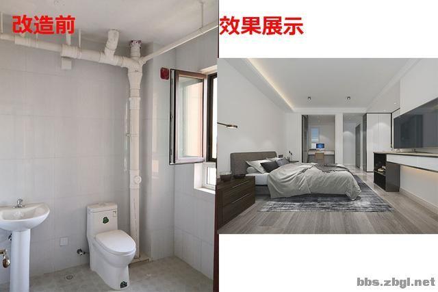 141㎡现代无主灯案例,电视墙用岩板+地台设计,邻居都来效仿-17.jpg