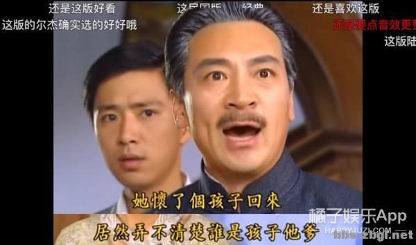 还记得《情深深雨濛濛》的陆梦萍吗?她嫁豪门退圈了?-9.jpg