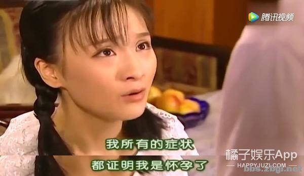 还记得《情深深雨濛濛》的陆梦萍吗?她嫁豪门退圈了?-5.jpg