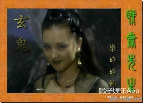 还记得《情深深雨濛濛》的陆梦萍吗?她嫁豪门退圈了?-16.jpg
