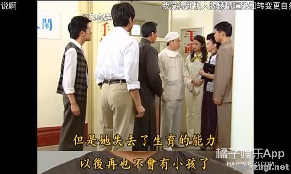 还记得《情深深雨濛濛》的陆梦萍吗?她嫁豪门退圈了?-12.jpg