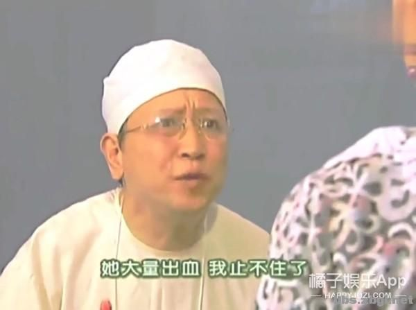还记得《情深深雨濛濛》的陆梦萍吗?她嫁豪门退圈了?-11.jpg