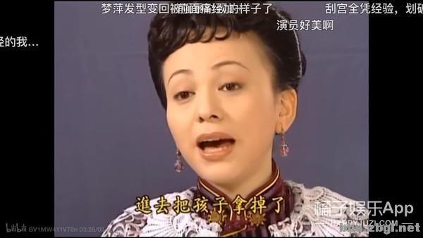 还记得《情深深雨濛濛》的陆梦萍吗?她嫁豪门退圈了?-10.jpg