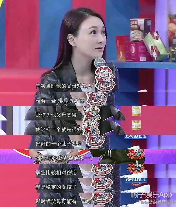 还记得《情深深雨濛濛》的陆梦萍吗?她嫁豪门退圈了?-23.jpg