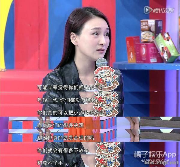 还记得《情深深雨濛濛》的陆梦萍吗?她嫁豪门退圈了?-26.jpg