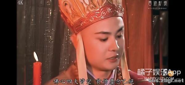 还记得86版《西游记》的女儿国国王吗?他俩有情况?-9.jpg