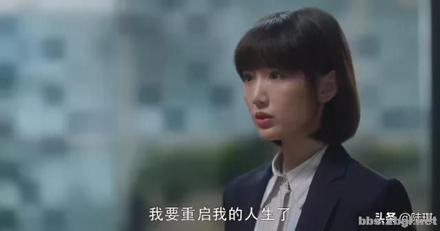 """陈翔回应被叫""""渣男"""":感情的世界里,千万别把自己当受害者-4.jpg"""