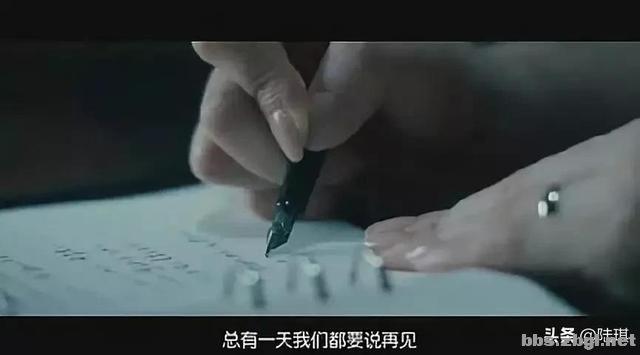 """陈翔回应被叫""""渣男"""":感情的世界里,千万别把自己当受害者-5.jpg"""
