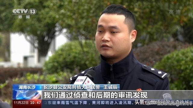 湖南特大盗销微信号犯罪案告破 113名犯罪嫌疑人落网-2.jpg