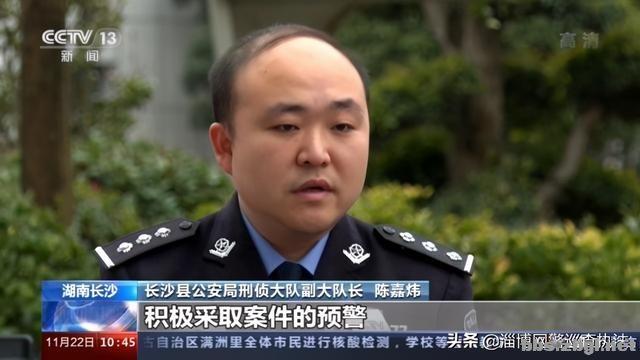 湖南特大盗销微信号犯罪案告破 113名犯罪嫌疑人落网-1.jpg