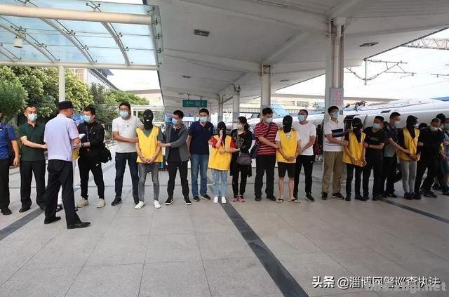 淄博警方跨省抓捕19人!涉案3亿余元-1.jpg