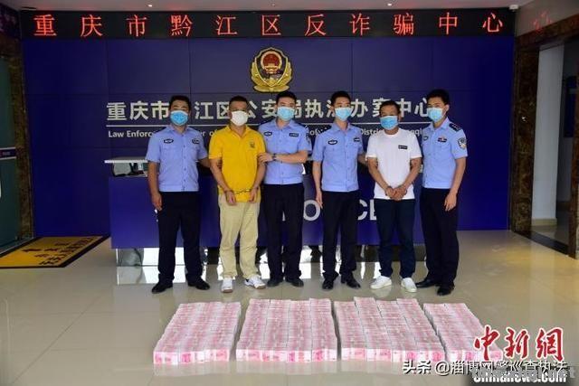 """重庆警方侦破特大跨境""""杀猪盘""""电信网络诈骗案-1.jpg"""