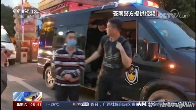 """央视发话了!微信""""清粉""""千万别再用!-3.jpg"""