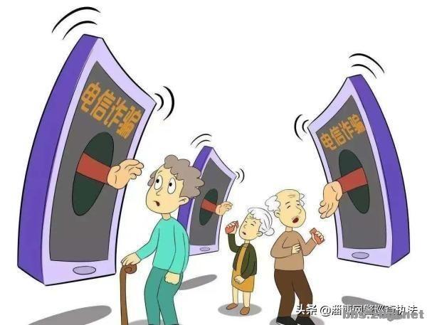 电信诈骗,怎么防?-4.jpg
