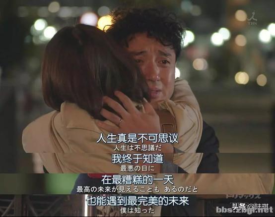 《流金岁月》刘诗诗被分手:有一种爱情,只能同甘,不能共苦-3.jpg