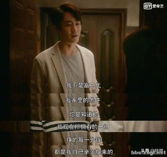 《流金岁月》刘诗诗被分手:有一种爱情,只能同甘,不能共苦-1.jpg
