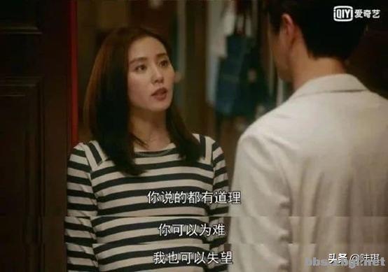 《流金岁月》刘诗诗被分手:有一种爱情,只能同甘,不能共苦-2.jpg