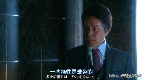 《流金岁月》刘诗诗被分手:有一种爱情,只能同甘,不能共苦-6.jpg