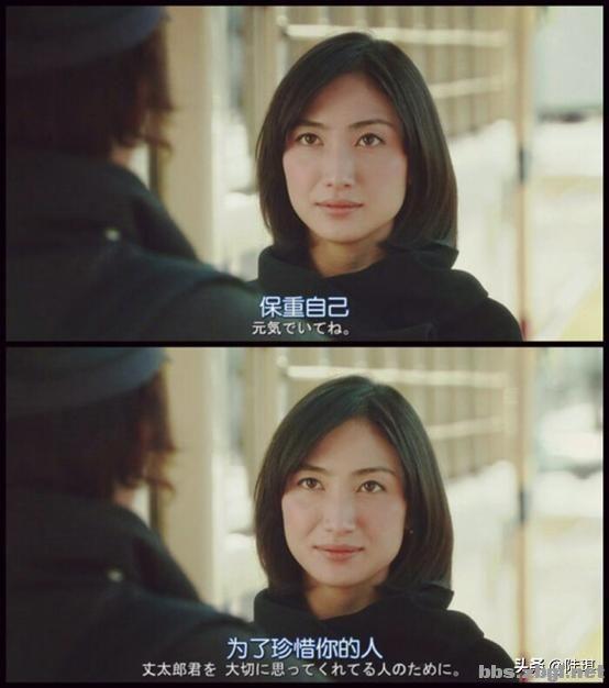 《流金岁月》刘诗诗被分手:有一种爱情,只能同甘,不能共苦-5.jpg