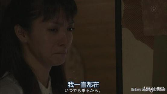 《流金岁月》刘诗诗被分手:有一种爱情,只能同甘,不能共苦-4.jpg